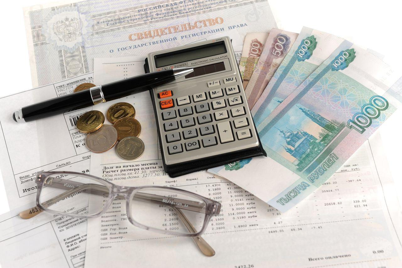 бухгалтер по начислению коммунальных платежей вакансии