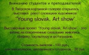 Young slovak. Art show
