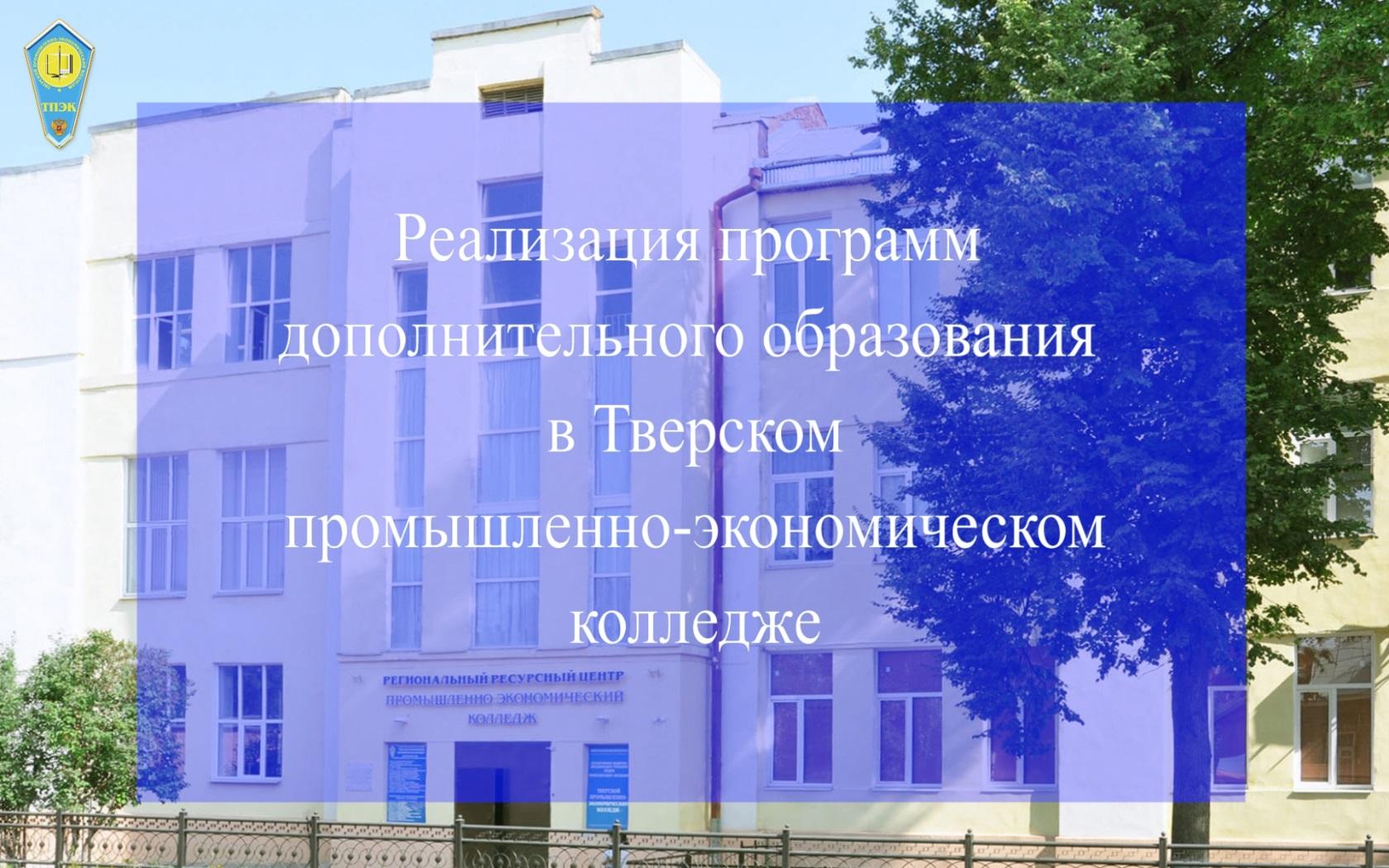 Компании занимающиеся дизайном квартир